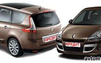 Как взять компактный минивэн Renault Scenic в кредит