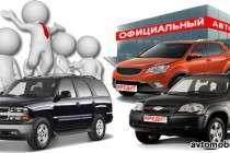 Рынок автомобилей все больше зависит от кредитования