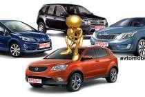 Какой выбрать автомобиль из 10 самых экономичных иномарок