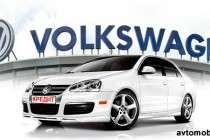 Автокредит от Volkswagen Bank RUS – немецкие авто в кредит с низким процентом