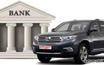 Преимущества кэптивных банков для кредитования покупки автомобиля