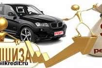 Полисы ОСАГО, ДСАГО, КАСКО плюс франшиза – особенности страхования авто