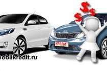 Покупка КИА РИО в кредит для молодых людей - бюджетный городской авто