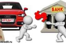 Как предпринимателю (ИП) получить автокредит на выгодных условиях