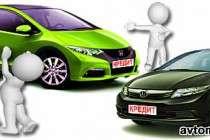 Автокредит на Honda Civic - покупка автомобиля по программе Honda Finance