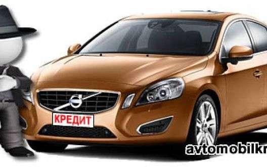 Покупка Вольво S60 в кредит – как взять автокредит на безопасный автомобиль