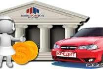 Госпрограмма льготного автокредитования идет полным ходом