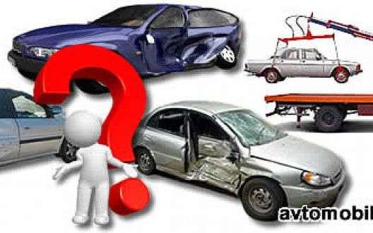 Автомобиль после ДТП - как при покупке распознать автомобиль после аварии