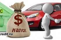Налог на доходы при продаже автомобиля меньше 3 лет владения