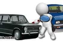 Как выбрать бу автомобиль в кредит и оформить автокредит на автомобиль с пробегом