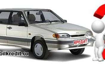 Кредит на отечественный автомобиль – плюсы и минусы автокредита на русское авто