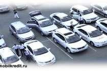 Спрос на вторичном рынке авто в кредит растёт