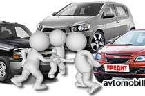 Автомобили марки Chevrolet в кредит - какую модель выбрать