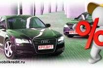 Законопроекты 2014: автомобильные налоги станут выше и многообразнее