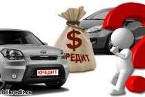 Какой вариант субсидирования при покупке машины через автокредит выбрать