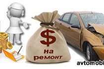 Как не попасть на обман в страховой компании - мошенничество в автостраховании