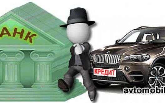 Кэптивные банки расширяют возможности покупки нового авто в кредит