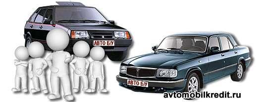 Как выбрать нестарую машину для покупки