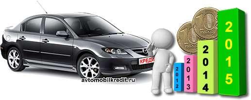 https://avtomobilkredit.ru/uploads/foto-2/pogasitj-avtokredit.jpg Как досрочно погасить автокредит