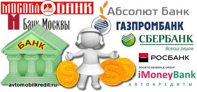 где выгоднее льготный кредит