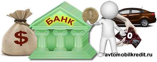 займы под недвижимость в омске частные
