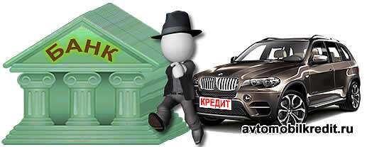 обращение закредитом вбанк