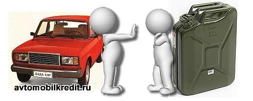 как наказать заслив бензина
