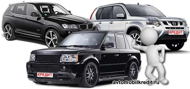 выбор авто для бездорожья