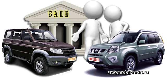 выбрать автомобиль вБашкортостане