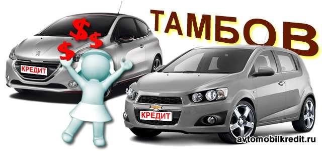 выбрать авто для женщины