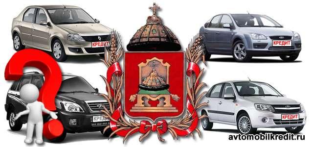покупка авто в Твери