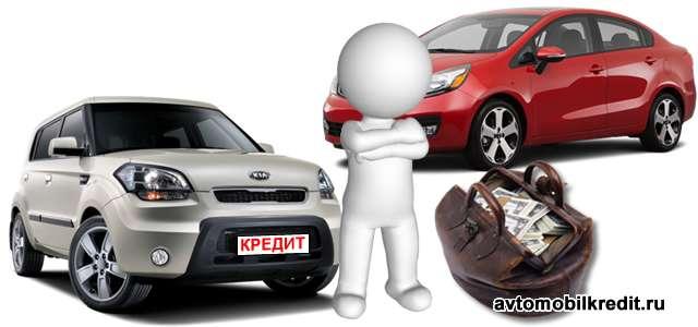 выбрать авто