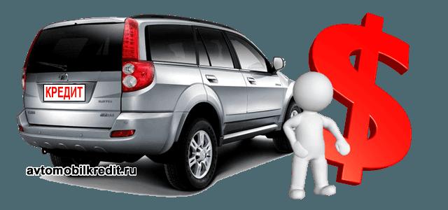 как купить авто без переплаты