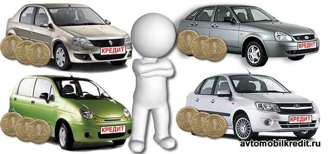 какую машину выбрать по программе