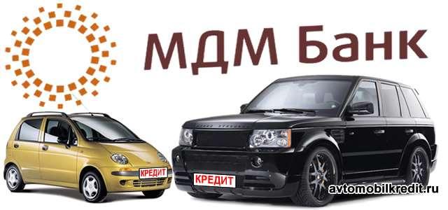 выбрать машину в кредит