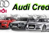 Покупка Ауди в кредит по специальным предложениям от банков по программе Audi Credit