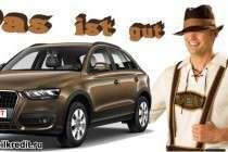 7 причин покупки подержанных автомобилей из Германии