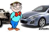 Trade-in - система покупки автомобиля, когда старый принимается в зачет нового