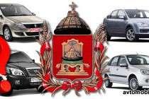 Выбор автокредита в Твери среди большого количества предложений