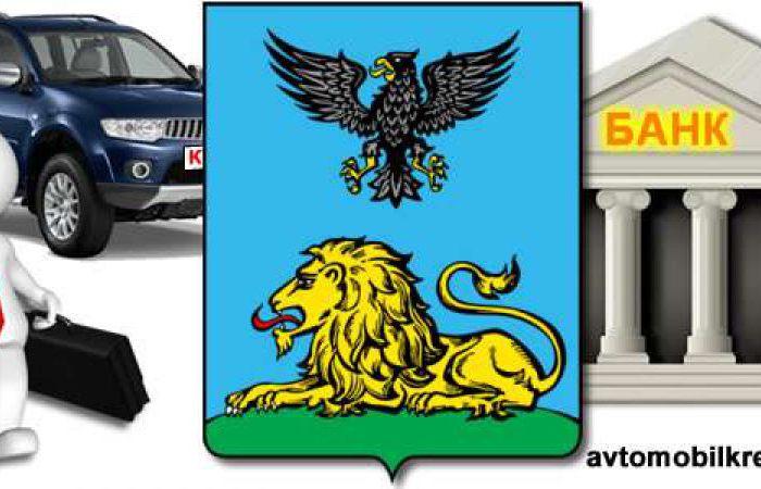 Машина в кредит без первого взноса украина