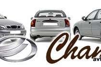 Покупка ZAZ Chance в кредит - достоинства ЗАЗ Шанс