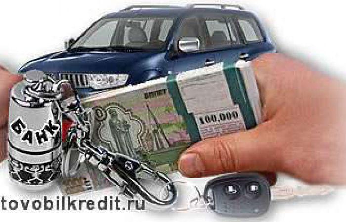Обманул автосалон с кредитом