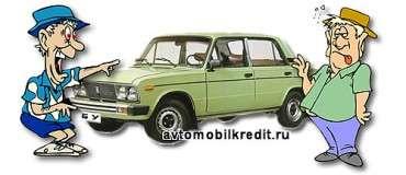 Как белорусу купить авто в россии