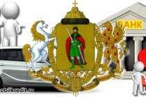 Где получить автокредит жителям Рязани и области - выбор банка