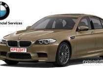 Спецпредложения на БМВ в кредит от банков по программе BMW Finance