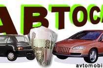 Автокредит buy-back – обратный выкуп кредитного автомобиля автодилером