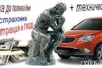 Договор лизинга автомобиля кому выгоден - физическому лицу или ИП