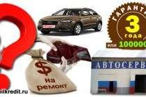 8 причин по которым не выгодно ТО нового автомобиля у официалов