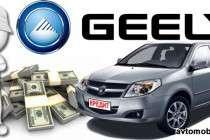 Автомобили Джили в кредит по специальной программе Geely Finance