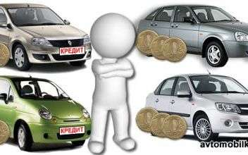 Для кого выгодны условия льготного автокредитования